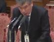 国会で答弁する福田氏(参議院インターネット審議中継より)