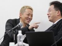 平尾勇気さん(写真左)(写真:日刊現代/アフロ)