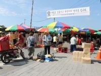 ソウル市で開催されるモラン市場。