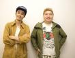 吉田豪インタビュー:西野亮廣・後編「やっぱりヘタですね、僕…。キングコングのプロデュース」