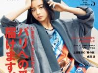 ※画像は『フィガロジャポン(madame FIGARO japon)2021年5月号』より