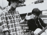 コブクロ「One Song From Two Hearts」より