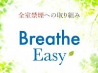 株式会社チョイスホテルズジャパンのプレスリリース画像