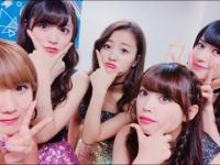 ※イメージ画像:℃-uteオフィシャルブログより
