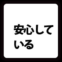 q_10_1