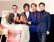 (左から)浄園祐プロデューサー、浪川大輔、栗田貫一、小池健監督