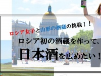 MTC Japanのプレスリリース画像