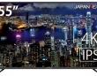 株式会社JAPANNEXTのプレスリリース画像