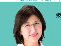 稲田朋美公式サイトより