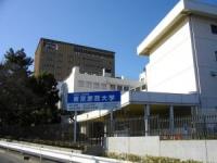 【将来の職業から選ぶ大学】ファッション・美容編(1):東京の国公立・私立大