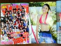 右から「週刊少年サンデー」「週刊少年マガジン」、各誌48号より。