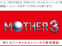 任天堂公式サイトより。