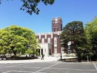 京都大学百周年時計台記念館(「Wikipedia」より)