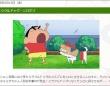 アニメ『クレヨンしんちゃん』公式サイトより。