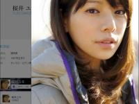 ※イメージ画像:area公式サイト「桜井ユキ」プロフィールページより