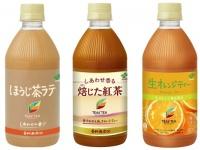 """濃厚な香り&後味すっきりの""""新感覚""""「しあわせ香る 焙じた紅茶」が登場"""