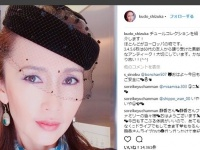 画像は、「Kudo Shizuka official Instagram」より