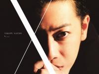 佐藤健 写真集 + DVDブック 『 X (ten) 』より