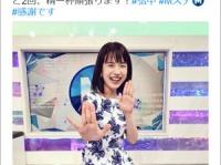 テレビ朝日アナウンサー公式Twitter(@announcers_EX)より