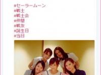 小松彩夏のTwitter(ayaka_502)より。