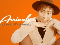 いしだ壱成オフィシャルホームページ『Arrivals』より