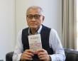 『ザ・スコアラー』の著者、三井康浩氏