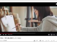「帰り道は遠回りしたくなる」(N46Div.)MVより