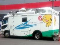 北海道テレビ放送の中継車(「Wikipedia」より)