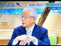 フジテレビ『とくダネ!』出演時の田崎史郎氏(17年5月26日放送より)