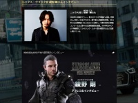 映画『KINGSGLAIVE FINAL FANTASY XV』公式サイトより。