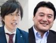 『HRプロファイリング 本当の適性を見極める「人事の科学」』(日本経済新聞出版刊)の著者・須古勝志さん(右)と田路和也さん(左)