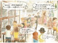 WAKAZE三軒茶屋醸造所+Whim Sake & Tapasのプレスリリース画像