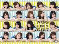 イメージ画像:『NOGIBINGO! 7 DVD-BOX』より引用