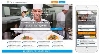 株式会社 昭文社のプレスリリース画像
