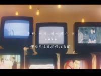 株式会社メジャーナインジャパンのプレスリリース画像