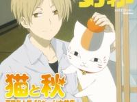 日本初の猫アニメ情報誌「ニャンコメディア」