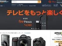 サイト「アマゾン」より