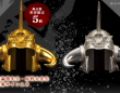 おぬしが落としたのはこの兜か?拳王ラオウの兜が「金・銀・ポリストーン」の3種の素材で販売開始!
