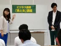 NHK公式webサイトより 芸人先生 #10「相席スタート×食品会社」