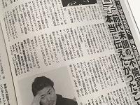 「週刊女性」2月20日号(主婦と生活社)