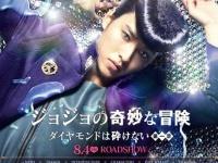 日本テレビ系『恋がヘタでも生きてます』番組サイトより
