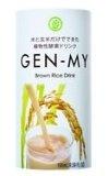 GEN-MY・米糖化飲料 195ml(225g) ×10本セット