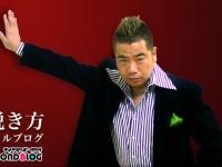出川哲朗 official ブログより。