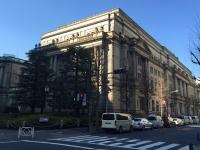日本銀行(撮影=編集部)