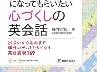 株式会社桐原書店のプレスリリース画像