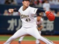 山本由伸は3年後に米でローテ入り!? 侍ジャパン「メジャー移籍」狂騒曲【前編】
