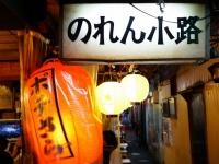 吉祥寺のハモニカ横丁(「Wikipedia」より)