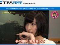TBSオンデマンド『万年B組ヒムケン先生』より。
