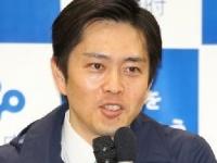 吉村洋文知事