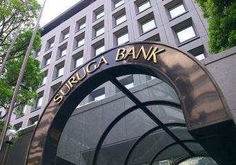 スルガ銀行本店(「Wikipedia」より)